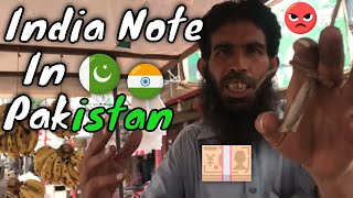 Giving Indian Note To Pakistani Sabziwala || Prank (Gone Angry )