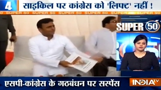 Super 50 : NonStop News | 21st January, 2017 - India TV