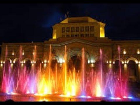 ПОЮЩИЕ Цветные Фонтаны Еревана .SINGING Colored Fountains Of Yerevan.Երգում են Երևանի շատրվանները