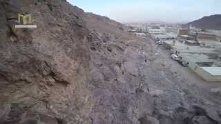 First-person view of Cave of Uhud, Madinah