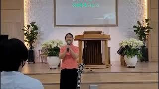 운정 참존교회 주일예배…