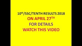 TENTH/SSC RESULTS 2018 ON APRIL 27   TS SSC RESULTS 2018   TELANGANA SSC RESULTS 2018  