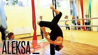 Флай (Fly) йога, йога на полотнах, или антигравитационная йога. Сергей Глазков в Aleksa Studio