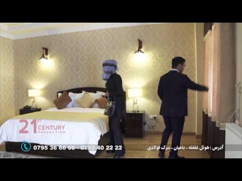 Gholghola Hotel Bamyan Life Style TVC 45sec