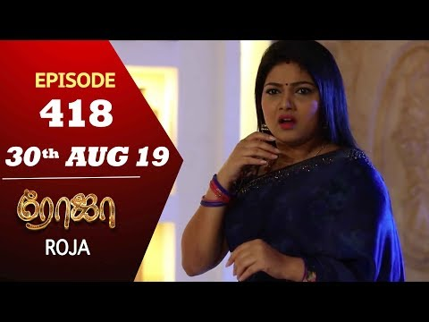 ROJA Serial | Episode 418 | 30th Aug 2019 | Priyanka | SibbuSuryan | SunTV Serial |Saregama TVShows