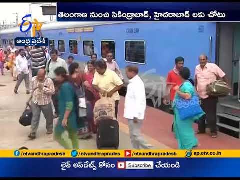 Tirupati, Vijayawada Bag Third , Fourth Rank In | 'Swachh Rail Swachh Bharat'
