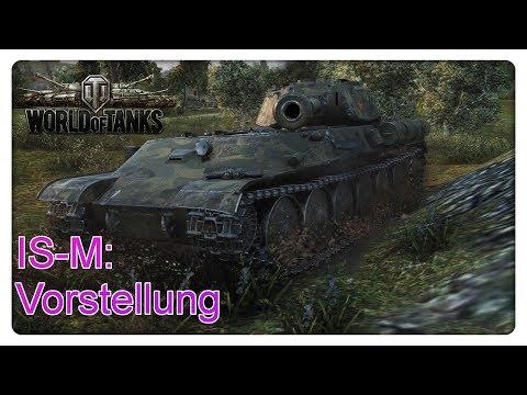 IS-M: Vorstellung! [World of Tanks - Gameplay - Deutsch]