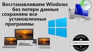 видео Ошибка Explorer.exe в Windows 7/ 8.1/ 10