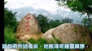 道教- 人仙言談 呂祖評近代中國領導-  第三代領導人江澤民