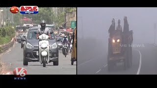 Temperatures Up And Down In Telangana  Teenmaar News