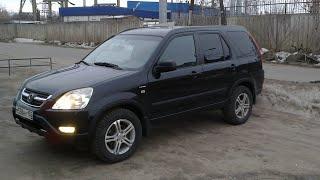 Выбираем б\у авто Honda CRV 2 (бюджет 350-400тр)