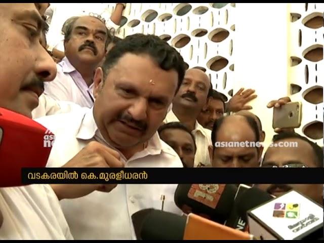 Lok Sabha election 2019 ; Will fight against Violence in Politics says K Muralidharan