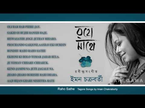 Raho Sathe| Tagore Songs | Rabindra Sangeet Jukebox | Iman Chakraborty