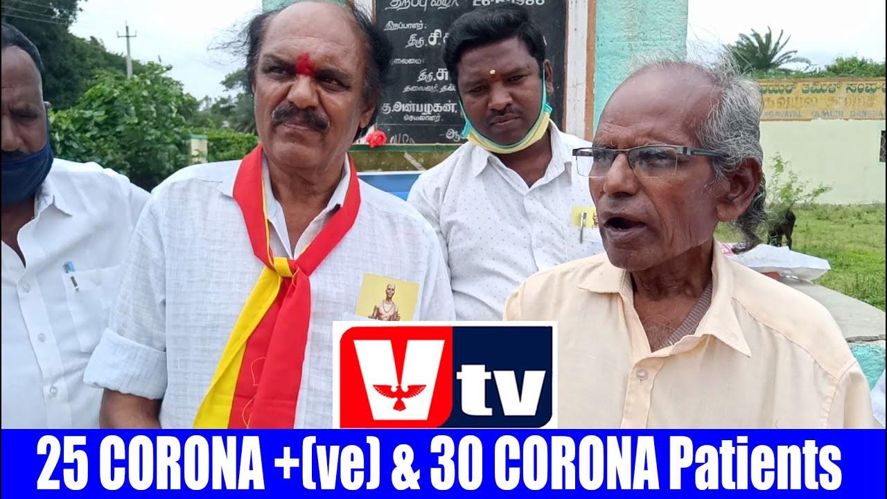KGF VTV NEWS- 25 CORONA +(ve) 30 CORONA Patients- Kannada & Tamil Unity Day