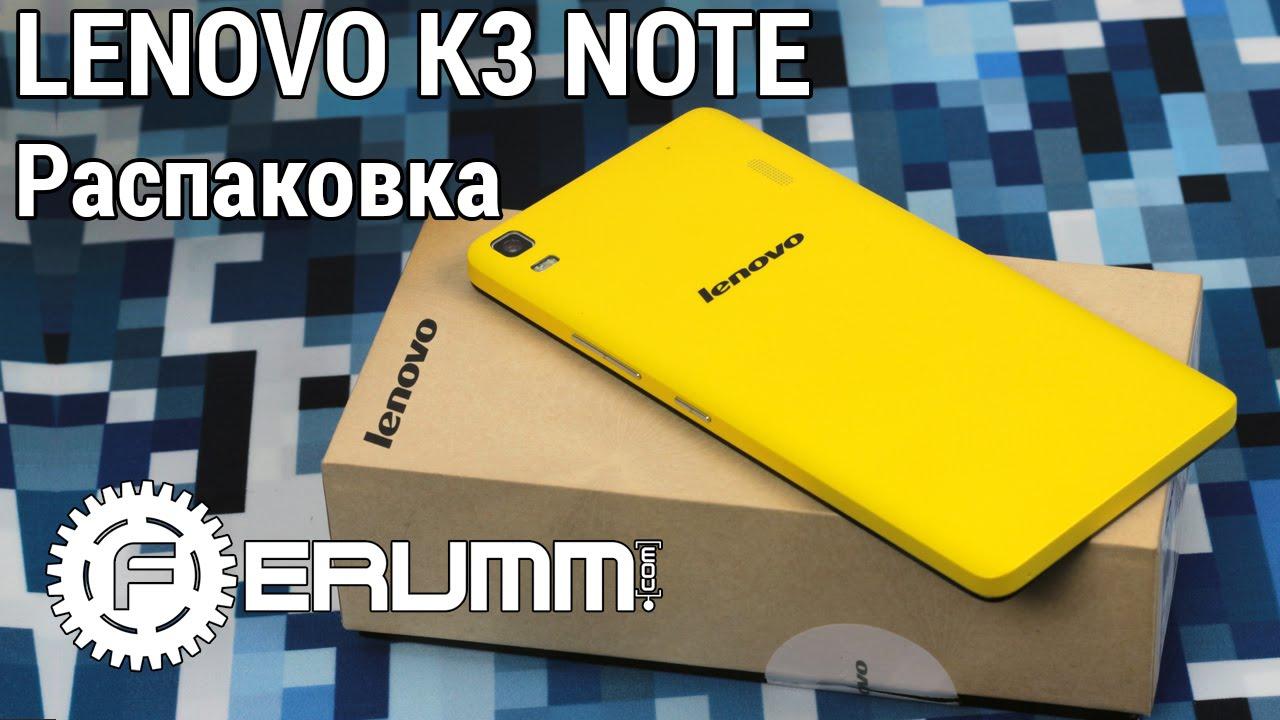 Смартфон Lenovo k3 (Lenovo A6000) lemon music первый взгляд на .