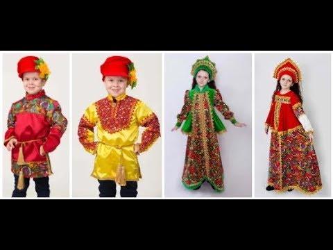 👍 Русские Народные Костюмы для детей — Магазин GrandStart.ru ❤️