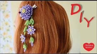 Заколка Сидаре Канзаши / How to Make: Hairpin Cedar kanzashi. Handmad