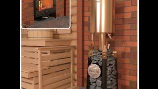 Обзор банной печи Добросталь с закрытой каменкой и системой парогенерации