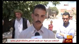 دزاير نيوز - البناءات الهشة تهدد حياة مواطنين بلدية بن داود غليزان Dzair news