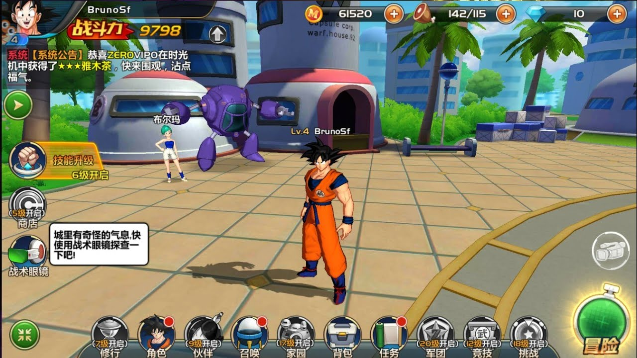 Novo Games Online Free