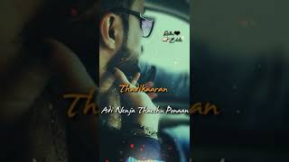 Aruvakaran Azhagan Paeran 😘 Adi Nenja Thaechu ponaan Thadikaaran 😘 Whatsapp status 😁 