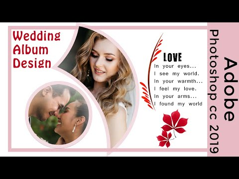 Download how to create wedding album template in photoshop cc 2019 hindi tutorial    Multitalent Video
