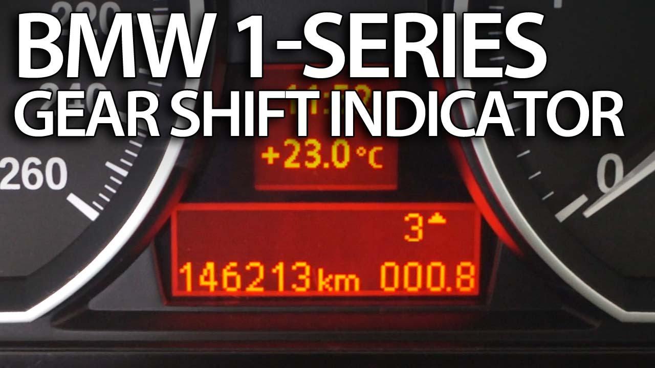 How To Activate Gear Shift Indicator In BMW 1 Series (E81 E82 E87 E88  Shiftlight)   YouTube