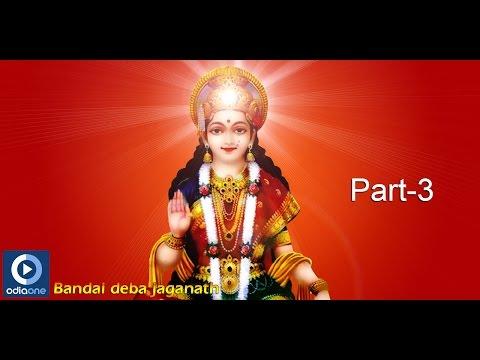Khudurkuni Puja | Tapoi Katha | Odia Devotional Song | Part - 3