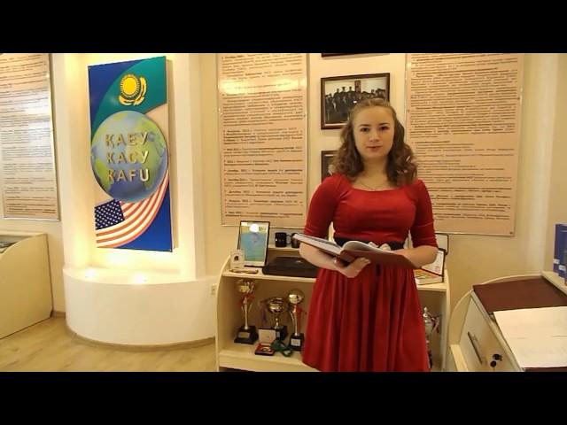 Изображение предпросмотра прочтения – СветланаГолушко читает произведение «Послушайте! (Послушайте! Ведь, если звезды зажигают…)» В.В.Маяковского