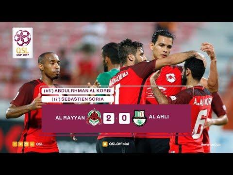 AL Rayyan 2 - 0 AL Ahli | Round 1