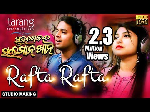 Rafta Rafta - Studio Version  Sundergarh Ra Salman Khan   Saroj Pradhan, Jagruti Mishra, Babushan