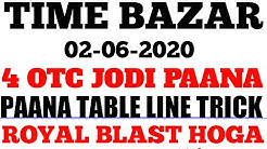 TIME BAZAR 02/06/2020 PAANA TABLE LINE TRICK KE SAATH 4 OPEN TO CLOSE GAME