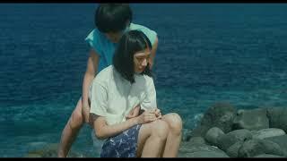 東京の離島・美浜島で暮らす中学生の信之はある夜、男に襲われた恋人の...