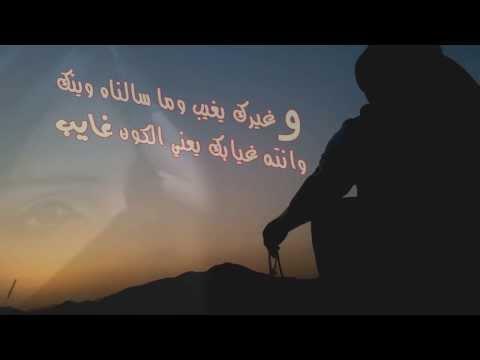 الشاعر حمد العيد  .. وينك