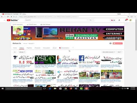 PTV SPORTS LIVE CRICKET MATCH TODAY ONLINE 2018 || PTV SPORTS LIVE STREAMING PSL MATCHES 2018