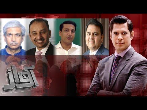 Awaz - 28 Aug 2017 - SAMAA TV