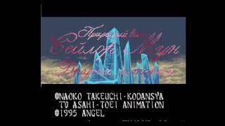 [SNES] Bishoujo Senshi Sailor Moon: Another Story (RUS) Part 1