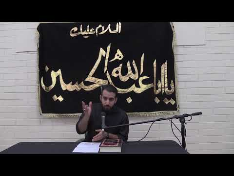 Sayed Hakim - A Hadith From Chapter 3 - Al-Khisal