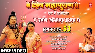 Shiv Mahapuran - Episode 53
