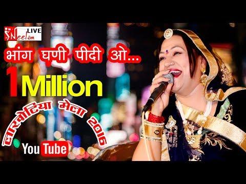 भांग गनी पीदि ओ I Asha Vaishnav Live Bhajan 2015  I  Lakhotiya 2015 hit Bhajan