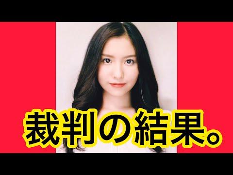 【ご報告】裁判の結果【慰謝料315万4000円】