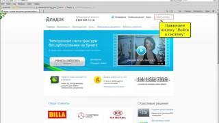 SAP ERP: Демо пример по ЭДО