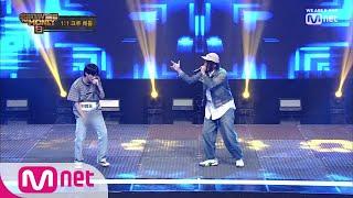 [ENG sub] Show Me The Money8 [4회] 노련과 재능, 승자는? 안병웅 vs 슬릭오도마 @1대1 크루 배틀 190816 EP.4