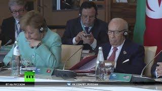 Без важных решений: как прошла встреча «Большой семёрки» в Италии
