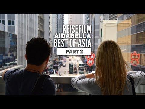 Reisevideo Südostasien mit AIDAbella - Teil 2 [Hongkong & Taiwan]