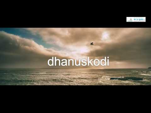 Dhanushkodi (Radio)Documentary