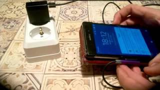 Магнитный зарядный шнур для Sony Xperia Z2