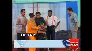best of Sohail Ahmed pakistani punjabi stage drama MAHBOOB HAZIR HO