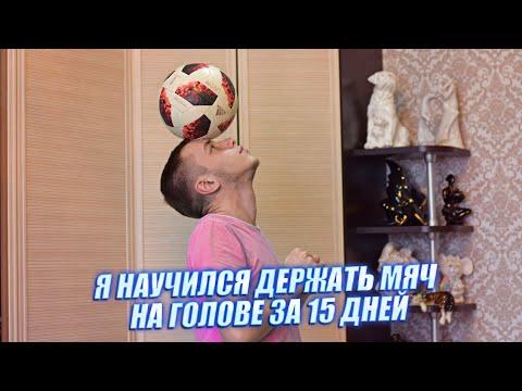 Крутые мячики - YouTube | 360x480