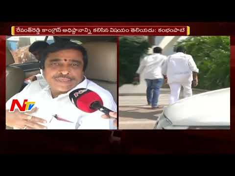 TDP Leader Kambhampati Rammohan Face to Face over Revanth Reddy Joining in Congress || NTV